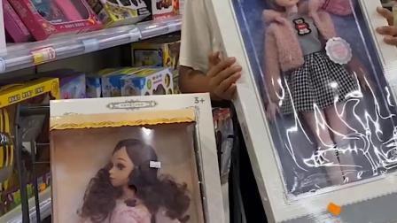 趣味童年:看我给妹妹买的芭比娃娃