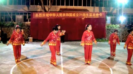 2020年长春农场庆祝国庆联欢晚会