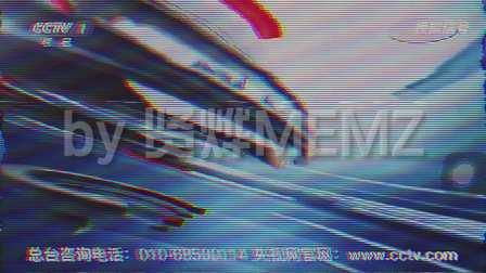 【放送文化】【架空模拟信号】中央电视台综合频道(CCTV-1)主id(2020.9.1)