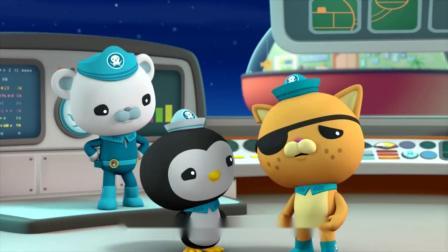 海底小纵队:皮医生盯着月亮看,瞬间惊呆了,真是百年一遇啊!