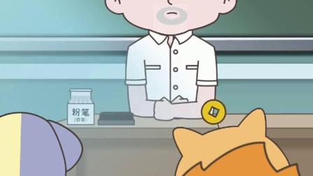 星座狗:上课为什么睡觉?这个星座的理由亮了!