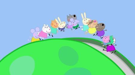小猪佩奇:兔爷爷很有想法,让孩子们找恐龙蛋,结果大家惊呆了!