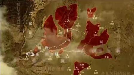 大型航拍文献纪录片《上党战役》宣传片
