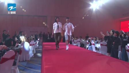 院线电影《改造老公》开机仪式在温岭顺利举行