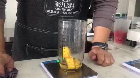 丽水奶茶培训,茶九度奶茶饮品培训机构