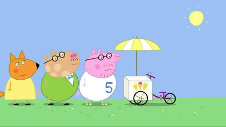 小猪佩奇:兔子家族每天吃胡萝卜,怎么都吃不腻,把佩奇也带偏了