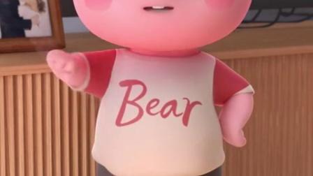 熊小兜:为什么我爸爸搂着一个漂亮的陌生阿姨?