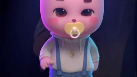 熊小兜:吸最萌的奶嘴,蹦最野的迪