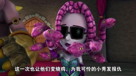 猪猪侠:猪猪侠和超人强打架,每次受伤的都是波比,小跟班太惨了!