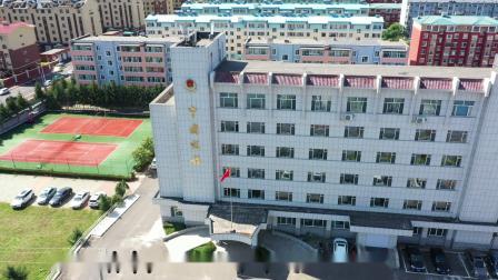 """龙井市税务局荣获""""吉林省民族团结进步先进集体""""称号"""