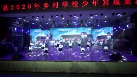 鲁山县2020乡村学校少年宫成果汇演(大尧传媒 猴哥影视)