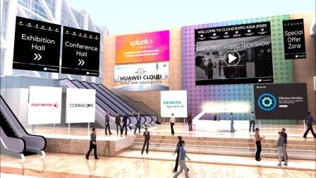 2020年香港亚太云端科技博览 (1)