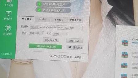 插上u盘电脑不显示 制作好的U盘启动,插上笔记本上也无法识别USB