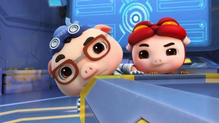 猪猪侠:外星人被博士们包围,双手护胸,大喊救命!