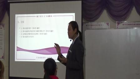 390期-张娟(新加盟店开业流程六)