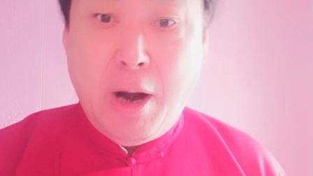孙小林学唱京剧《铡美案》驸马爷近前看端详