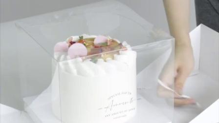 新款蛋糕盒折叠方法
