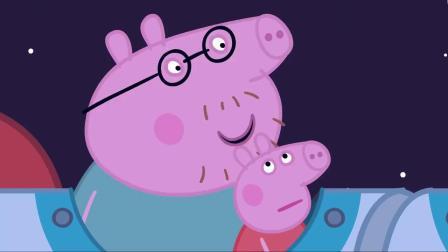 小猪佩奇:他们姐俩在玩游戏,却掉在了佩奇的头上,太搞笑了!
