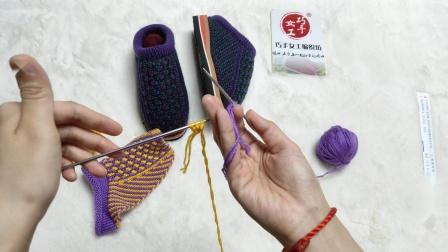 宝宝毛线鞋编织视频巧手女工编织坊编织毛衣