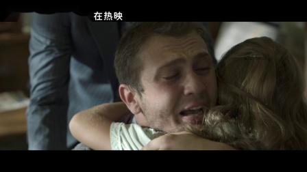 《七号房的礼物》新结局引热议 今日曝光高频泪点片段