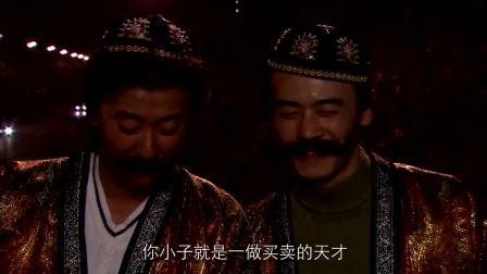 兄弟车行:兄弟俩摆摊卖羊肉串,扮成人,生意爆满