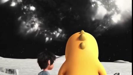 小奶龙:地球自爆了?我希望自己看到的不是真的!