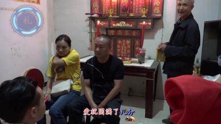 贵州省六盘水市六枝特区木岗镇把士村上寨林权康与涂芊芊婚礼(下)