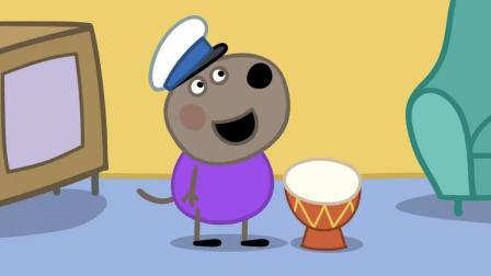 小猪佩奇:狗爸爸太神奇了,绕着地球转了一圈,居然不打算出海了
