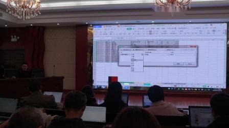 临武县行政事业单位会计业务技能提升培训班