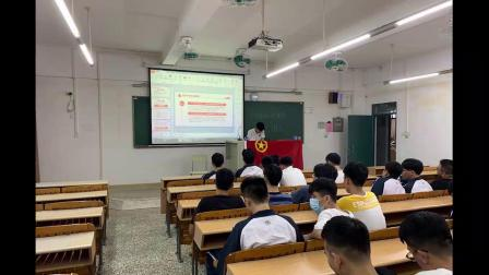 广州城建职业学院信息工程学院18软件技术学徒班团日活动