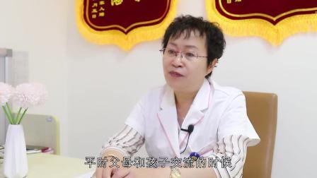训练宝宝开口,家长的引导方式很重要  刘书勤主任  天使儿童医院