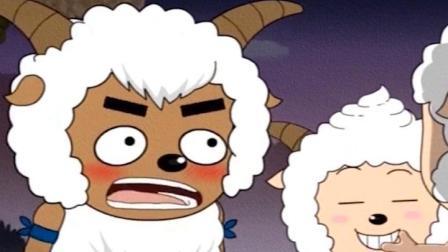 喜洋洋:你知道沸羊羊的初吻给了谁吗,来揭晓了