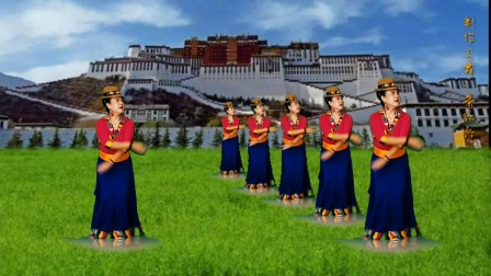 广场舞锅庄舞那曲《欢迎你们到来》