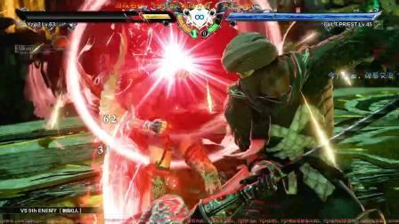 PS4灵魂能力6-混乱路线-4