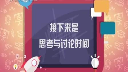 上海市中小学网络教学课程-八年级