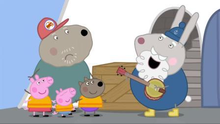 小猪佩奇:兔爷爷住在岩石上,引起了佩奇的好奇心,想一探究竟!