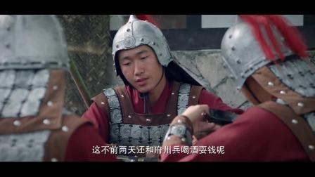 暗箭明枪.HD高清国语中字版
