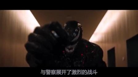 毒液2:外星生物入侵,寄生人类变超级英雄