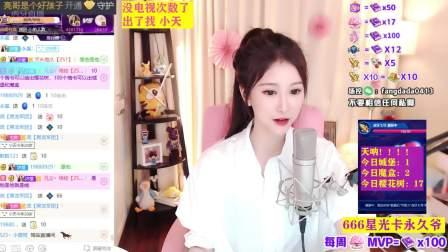 [直播].[蓝光8M].[星秀].[AzZ丶沐莹莹【2511】].[三生三世二十朵花~] 2020年10月23日直播录像