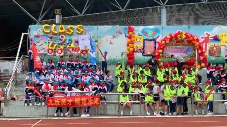 广州市第三中学114届校运会
