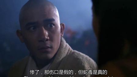 倩女幽魂3:王祖贤狡猾献吻搭救