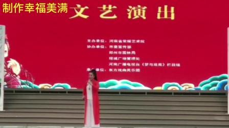 """豫剧著名艺术家吴心平亲传弟子付桂花演唱豫剧《下陈州》选段""""十报官"""""""