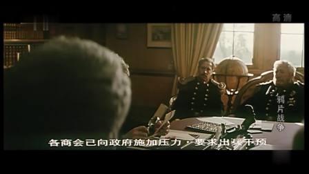 鸦片战争1997.1080p