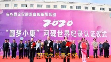 洮砚情长 —甘肃洮砚开发公司形象宣传歌曲