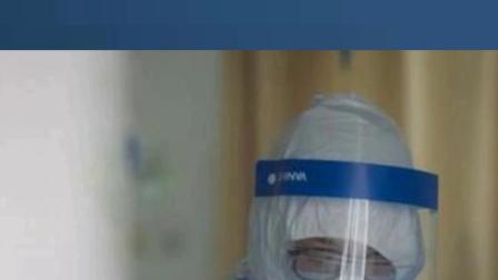疫情突发:国内此地已停课!已升高风险!多地发布紧急通知!