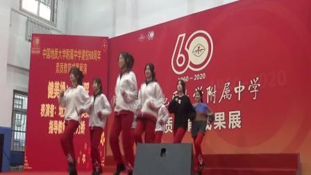 校庆彩排20201023203039 (2)