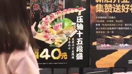 广州最不缺美食!日式烤肉推荐
