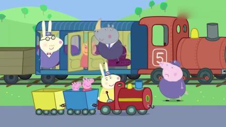 小猪佩奇:猪爷竟连大火车都会修,还把火车开了回去,太厉害了吧.
