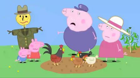 小猪佩奇:猪爷爷引以为傲的生菜,竟然被吃的光光的,真生气!