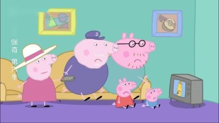小猪佩奇:猪爷爷有辆婴儿车,可是乔治已经不是婴儿了.